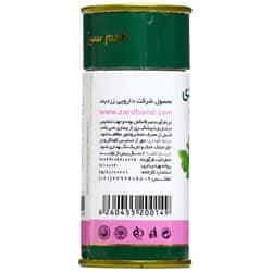 افشره گل محمدی زردبند