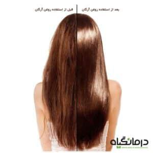 طرز استفاده روغن آرگان برای مو