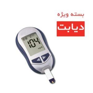بسته ویژه دیابت