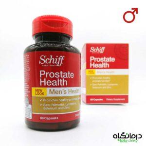 داروی قروص پروستات خارجی هلث