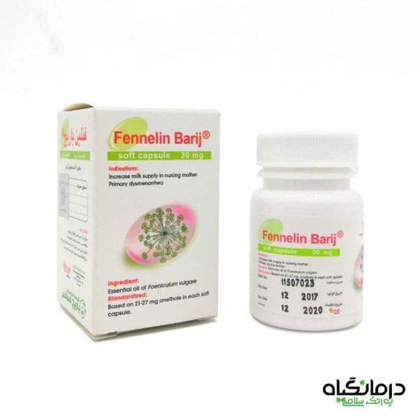 فنلین باریج اسانس داروی گیاهی درد پریودی و افزایش شیر مادر