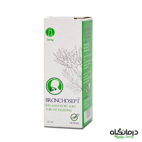 داروی گیاهی التهاب گلو