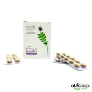 درمان-ترشح-زیاد-اسید-معده-و-ریفلاکس