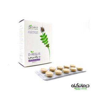 درمان-زخم-معده-با-داروی-گیاهی