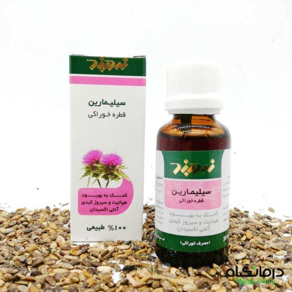 درمان-کبد-چرب-با-داروهای-گیاهی