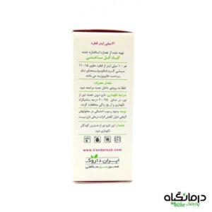 درمان--بی-خوابی-با-گیاهان-دارویی