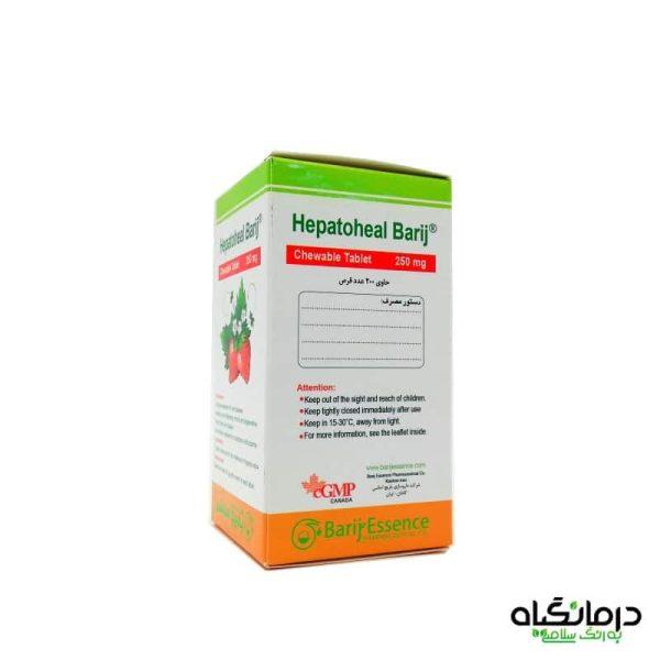داروی گیاهی هپاتیت