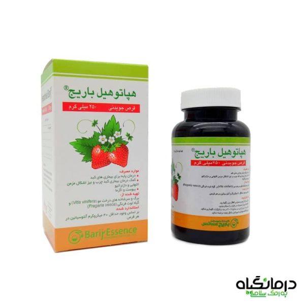 درمان هپاتیت کبد چرب
