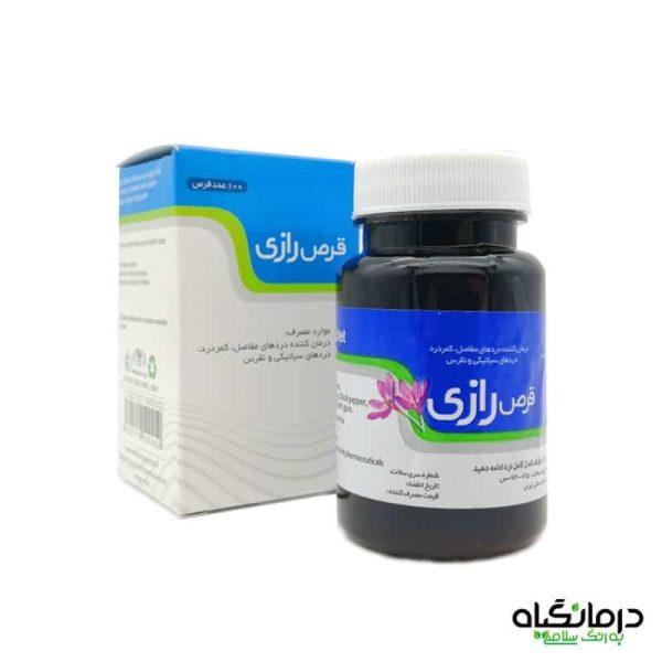 داروی گیاهی درمان آرتروز