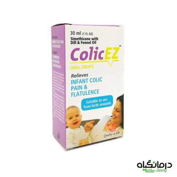 کولیکز قطره خوراکی نوزادان