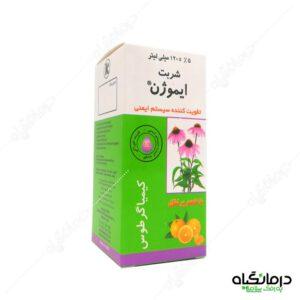 شربت-تقویت-کننده-سیستم-ایمنی-ایموژن
