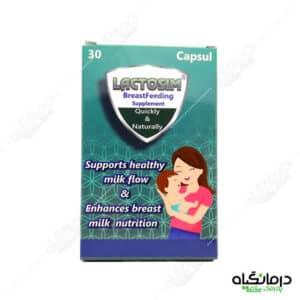 کپسول لاکتوسیم سیمرغ داروی عطار
