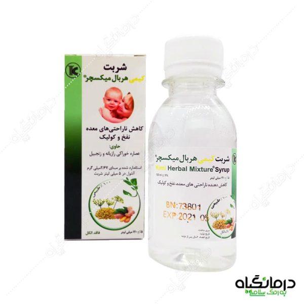 خرید-شربت-کیمی-هربال-میکسچر-2