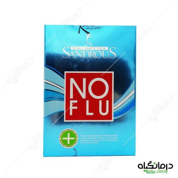 کپسول جلوگیری از سرماخوردگی نوفلو سندروس