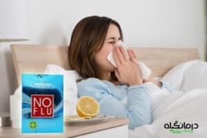 کپسول no flu سندروس