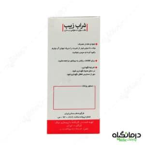 خرید اینترنتی شراب زبیب نیاک