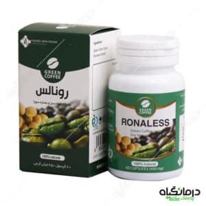 قرص قهوه سبز رونالس