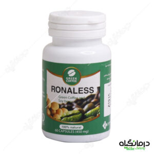 قرص لاغری دکتر سینا رونالس