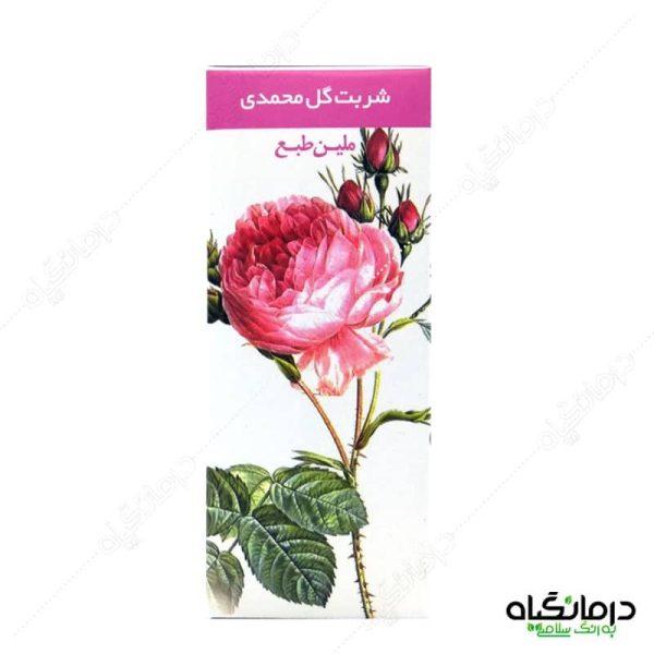 خرید شربت گل محمدی بیوفیتا
