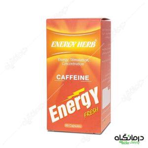 قرص-کافئین-انرژی-هرب
