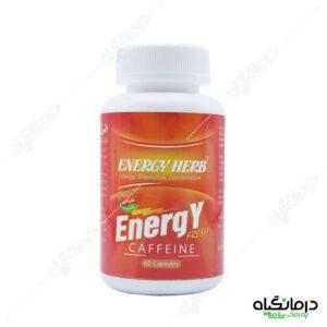 کپسول-انرژی-هرب