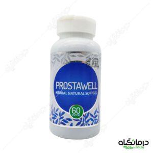داروی-پروستات-پروستاول