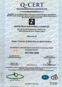 گواهینامه های دینه ایران