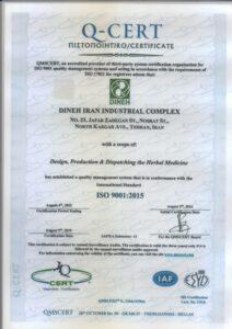 شرکت داروسازی دینه ایران