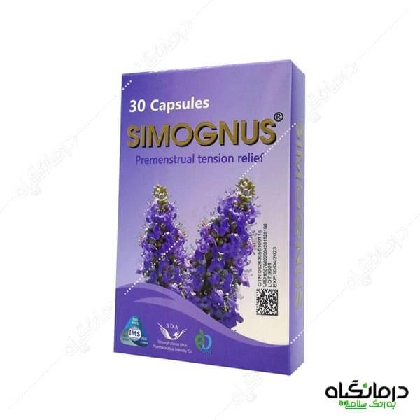 کپسول سیموگنوس