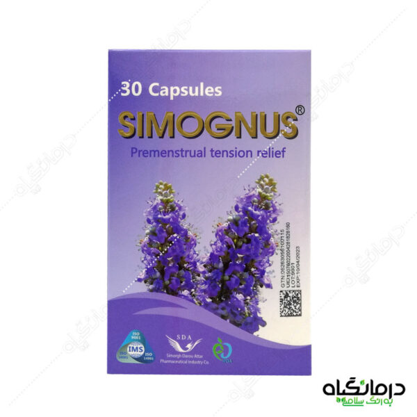 کپسول پنج انگشت سیموگنوس