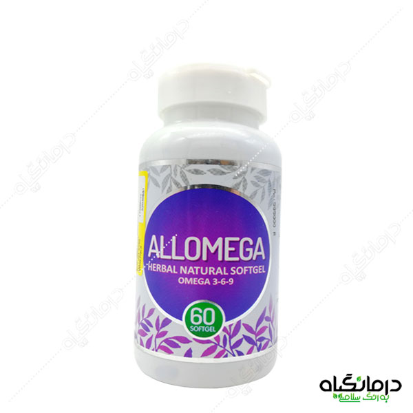 کپسول آلومگا کنترل چربی و قندخون