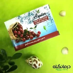 صابون هسته آلبالو آسپیان