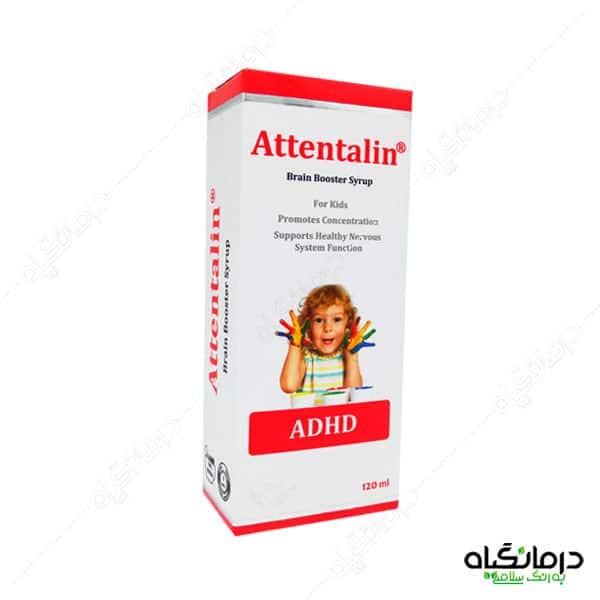 شربت اتنتالین بیش فعالی