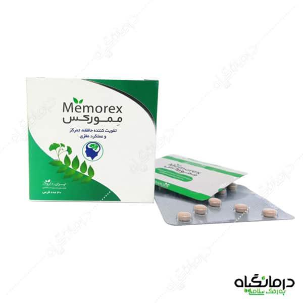 قرص تقویت حافظه ممورکس